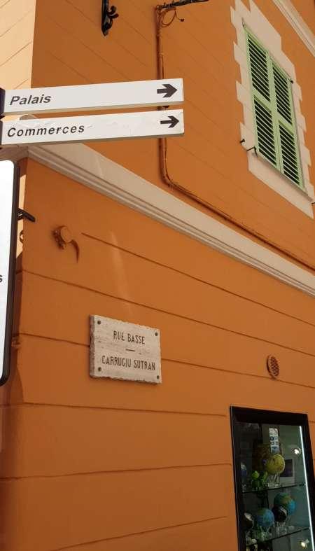 Photo ads/1379000/1379367/a1379367.png : Local commercial sur le Rocher de Monaco